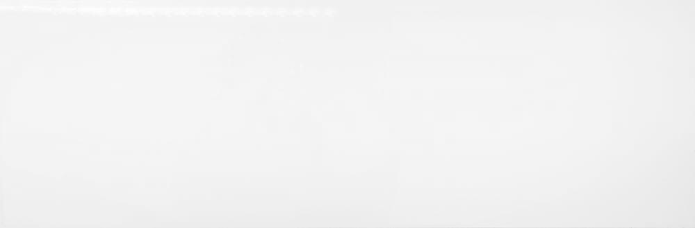 Essence White Gloss Hl9300G